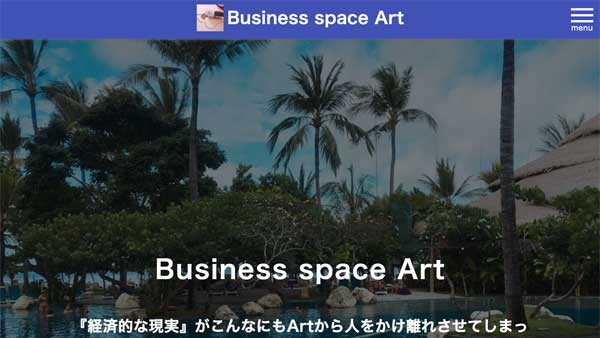Business space Art