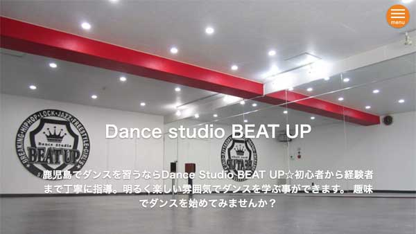Dance Studio Beat Up